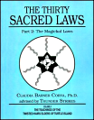 30-sacred-laws-part2